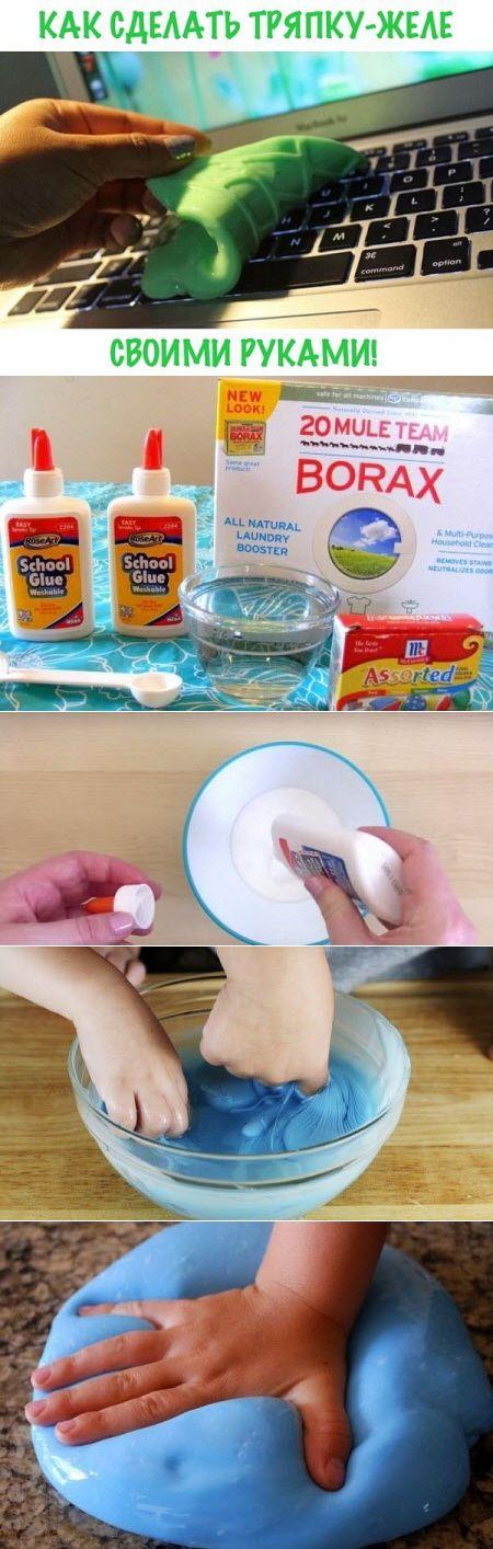 Как сделать тряпку-желе (липучку от пыли) для уборки
