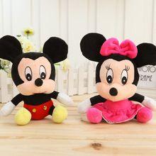 Gorący Urocza Myszka Miki i Myszka Minnie Pluszowe 18CM Nadziewane Cartoon Anime Lalki Dzieci Dziecko Wypchane zabawki dla dzieci zabawki prezent (Chiny (kontynentalne))