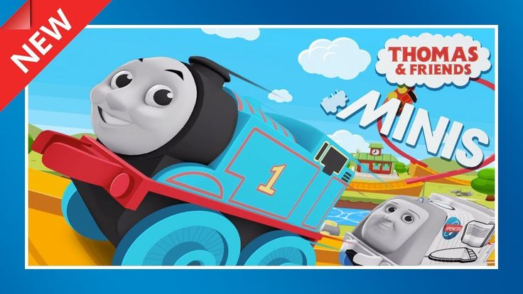 Thomas and friends - Minis