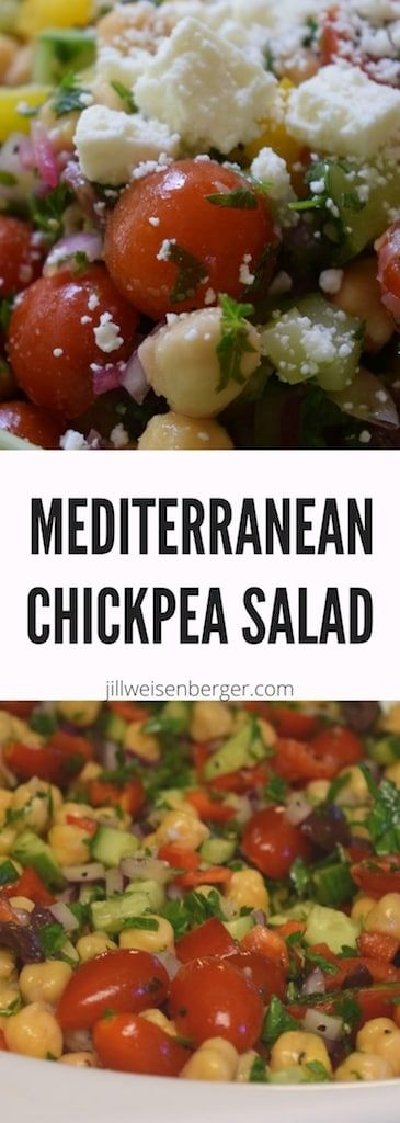 Mediterranean Chickpea Salad -- A #hearthealthy and flavor-packed #recipe made with fresh lemon, feta cheese, and lots of #veggies! | #fiber | #protein | #salad | @nutritionjill https://jillweisenberger.com/mediterranean-chickpea-salad/