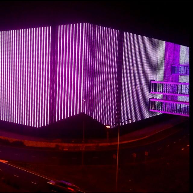Ziggodome, concerthal Amsterdam