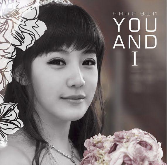 Between Wor(L)ds: Melody of Lyrics: Park... : 2NE1のパク・ボム可愛いけど以外にアラサーだった件 - NAVER まとめ