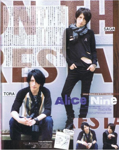 Saga(Alice Nine)