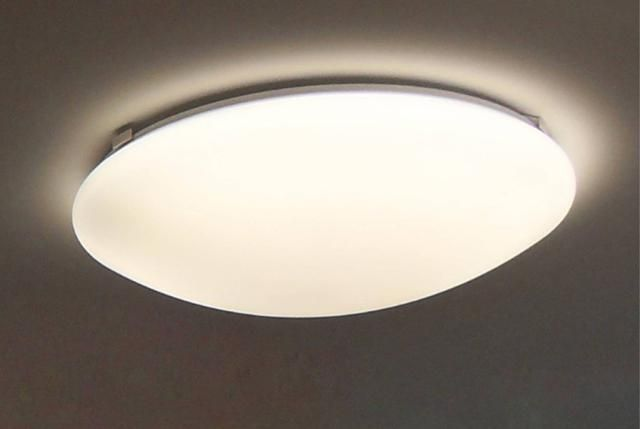 "A Great LED Ceiling Light Fixture: Utilitech Pro 12"" LED Ceiling Flush Mount Light Fixture"