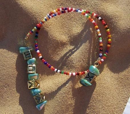 FREE S - Bookmark - Multi-Colored w/Alphabet Beads - A JewelryArtistry Original - BK83: Handmade Bookmarks, Silver Bookmarks, Multicolored Walphabet, Glasses Beads, Walphabet Beads, Multicolored Bookmarks, W Alphabet Beads, Jewelryartistri Originals, Handmade Glasses