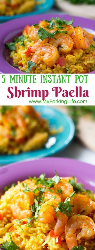 1435 best quick and easy dinner recipes images on pinterest drink instant pot pressure cooker shrimp paella shrimp recipesmeal recipesdinner forumfinder Image collections