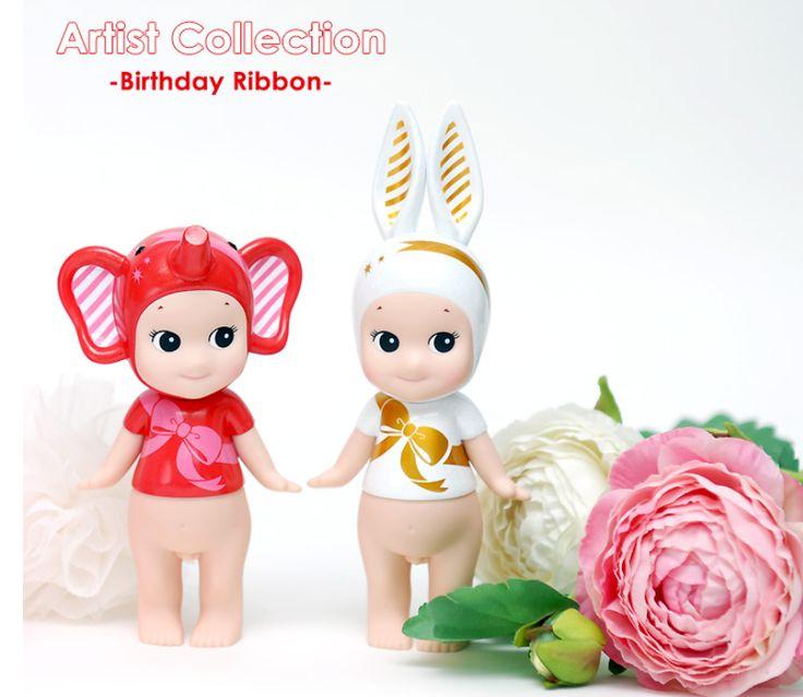 "série limitée Artist ""birthday ribbon"" série épuisée"