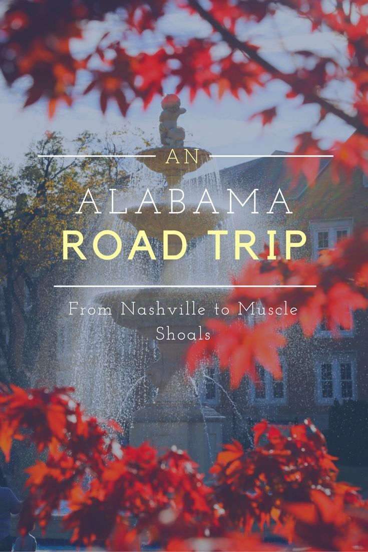 An Alabama Road Trip to Florence, Muscle Shoals and Tuscumbia involving cute boutiques, inventive cocktails, delicious restaurants, and beautiful scenery - what's not to love in this clustering of small towns only two hours from Nashville | Camels and Chocolate