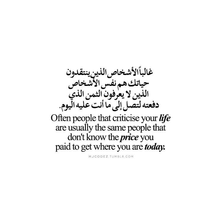 Let s talk love in Arabic