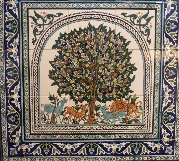Jerusalem Prayer Rug: 33 Best Jerusalem Ceramics Of David Ohannessian Images On