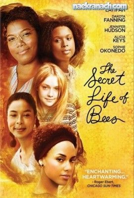 The Secret Life of Bees http://www.imdb.com/title/tt0416212/