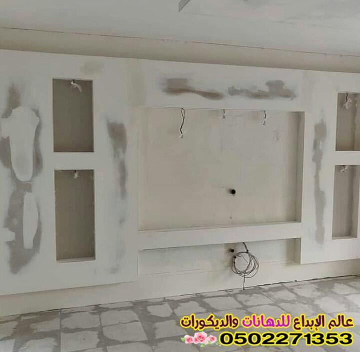 ديكورات شاشة جبس بلازما 2020 شاشات جبس بورد بجدة 0502271353 Bedroom Design Bathroom Medicine Cabinet Design