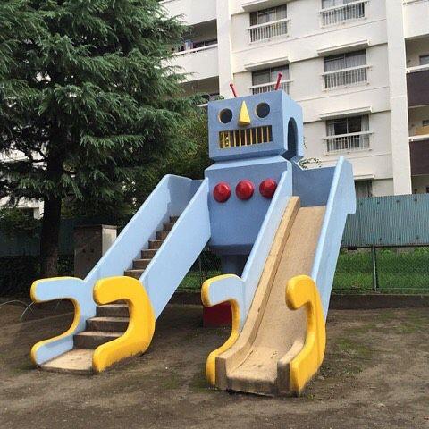 #公園遊具#遊具#公園#公園遊具部#公園遊具萌え#ロボット#ロボット遊具#大型遊具#すべり台#昭和#レトロ#banana#park#playground#playequipment #cool#instacool#coolpic#instagood#nice#instadaily#days#instajapan#japan#ig_japan#tokyo#nippon#robbot by orangesodatea