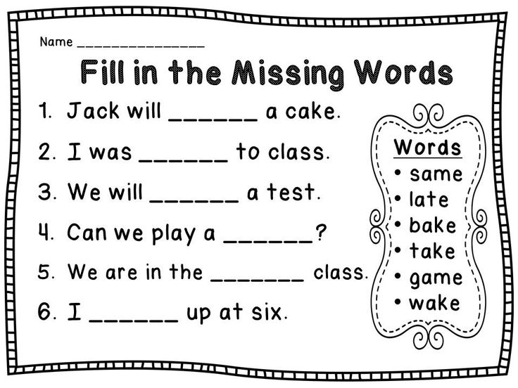 First Grade Morning Work Or Homework By Phonics Skill Word Work