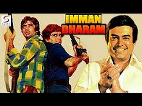 Free Immaan Dharam - Hindi Movies 2017 Full Movie HD l Amitabh Bachchan, Shashi Kapoor Watch Online watch on  https://free123movies.net/free-immaan-dharam-hindi-movies-2017-full-movie-hd-l-amitabh-bachchan-shashi-kapoor-watch-online/
