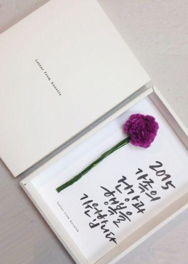 [썸띵플레이] 놀랍고 재밌는 라이프스타일 디자인 편집샵 레터프럼아넷 박스 생화 드라이플라워 편지지