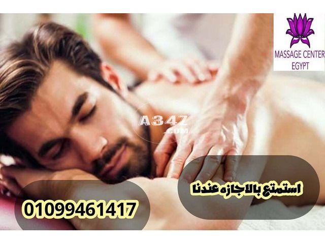 جهاز كشف الذهب الامريكي اجاكس الفا Massage Center Beauty Cosmetics Massage