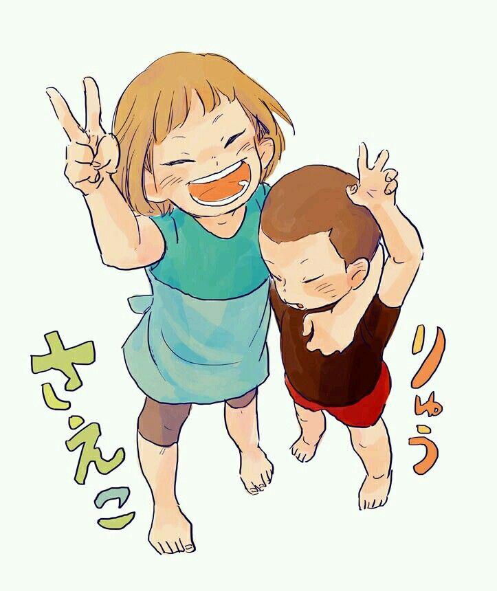 AAAWWWW BABY SAEKO AND RYUU!! This is tooooo CUTEEE!!