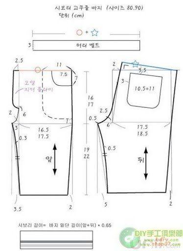 Como hacer pantalones para bebes06