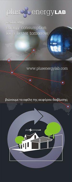 PlusEnergyLAB banner