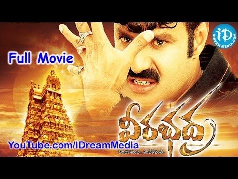Veerabhadra is a Telugu film released on 29 April 2006 and was directed by AS Ravi Kumar Chowdary. Balakrishna plays the lead role. For the first time, Tanushree Dutta appears in a Telugu film.