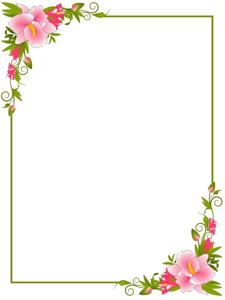 Page Borders Design Border Design Text Background Background