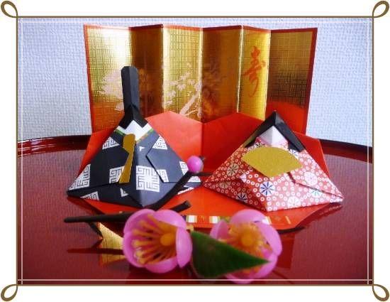 折り紙 お雛様の折り方 - 日々の感謝 もっと見る