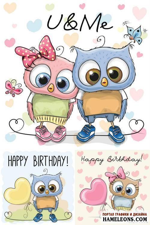 Детские открытки ко Дню Рождения с милыми мультяшными совами - векторный клипарт | Cute Cartoon Owls