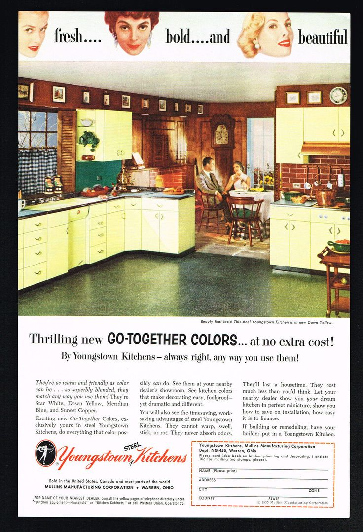 963 best vintage kitchen ideas images on pinterest vintage 1955 youngstown steel kitchen cabinets photo dawn yellow vintage print ad in collectibles advertising merchandise memorabilia advertising print