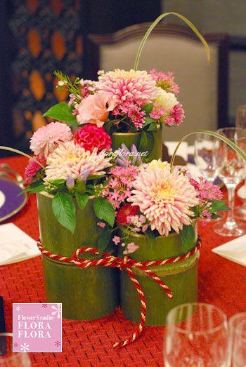 華やか艶やか 秋*和のご披露宴装花 目黒雅叙園様 : FLORAFLORA*precious flowers*ウェディングブーケ会場装花&フラワースクール*