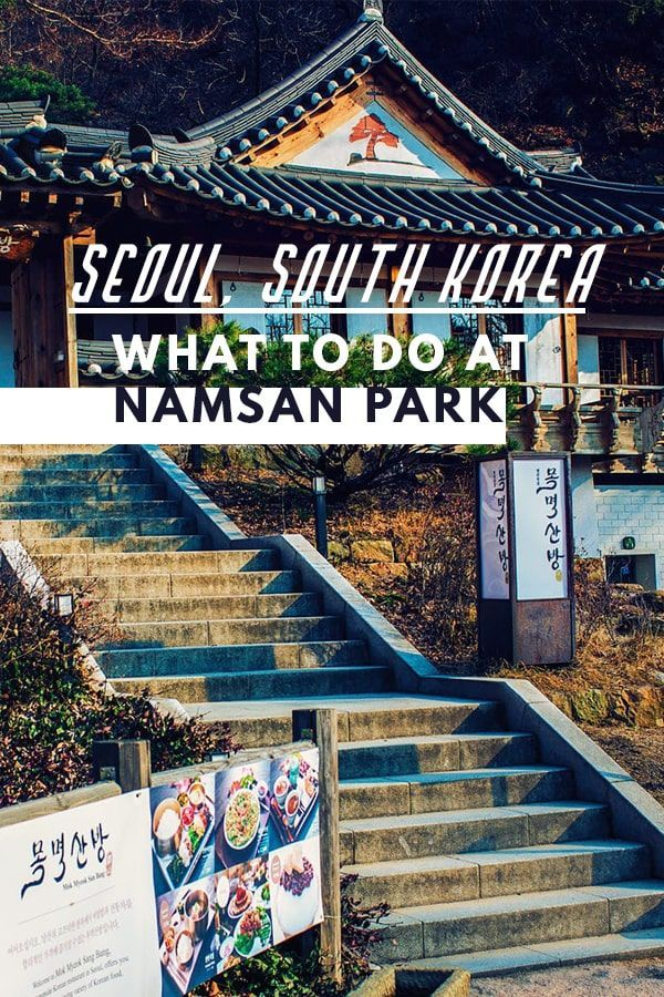 best dating sites in south korea