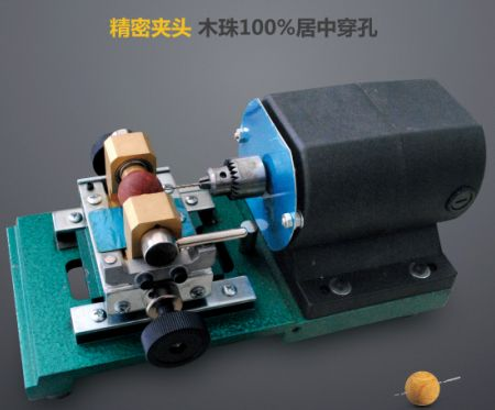 Wooden Bead Polishing Machine Unit price(USD110 mail:czhq8834760@gmail.com