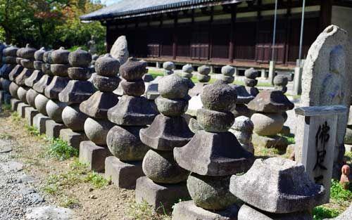 Gangoji Temple, Nara, Japan.