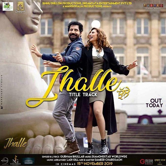 Jhalle Lyrics Gurnam Bhullar Jhalle Title Track Mp3 Song Songs Top 50 Songs