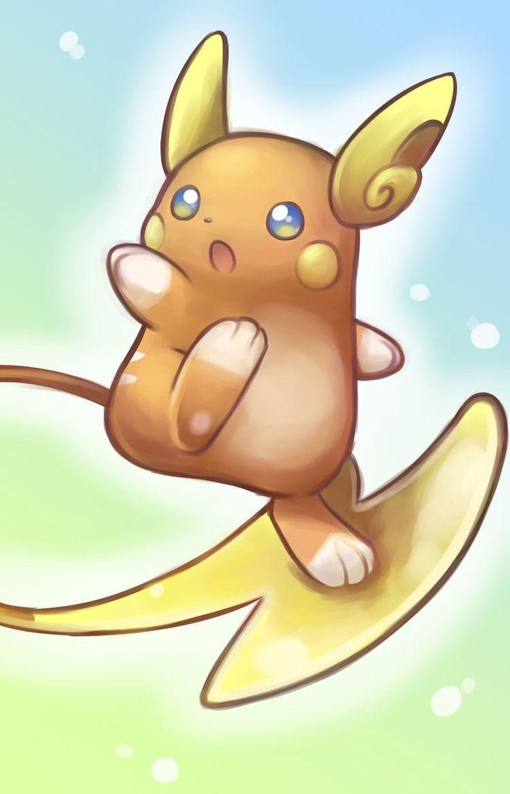 Cute pokemon pokemon alola pokemon cute pokemon