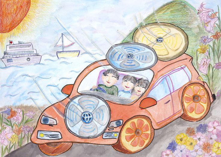 Toyota Windream - Yuri Shirota | Toyota Dream Car Art Contest