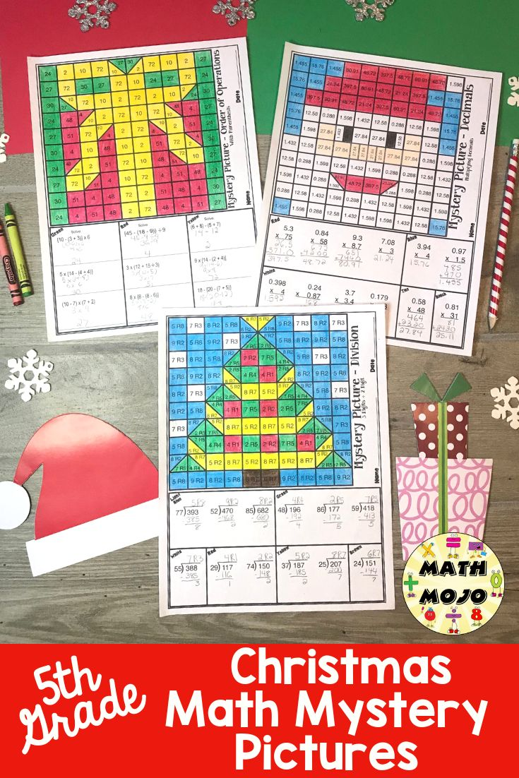 5th Grade Christmas Math Math Mystery Picture Christmas Math Mystery Pictures Math Mystery [ 1102 x 735 Pixel ]