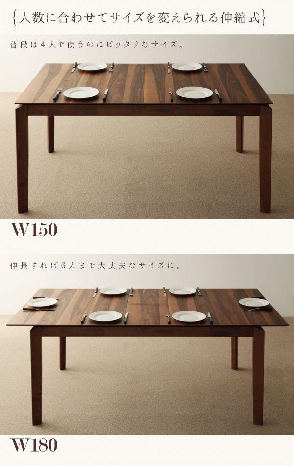 北欧家具ソファベッドダイニングテーブル通販店sotao ダイニング テーブル ダイニングテーブル セット