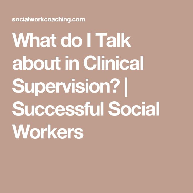 social work supervision 4757-23-01 social work supervision this rule applies to all social work assistants to all social workers employed in a private practice, partnership, or group practice to all social workers engaged in social psychotherapy and to all social workers seeking licensure as independent social workers.