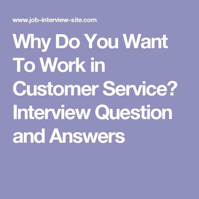Customer Service Interview Questions top 15 customer service - customer service interview questions