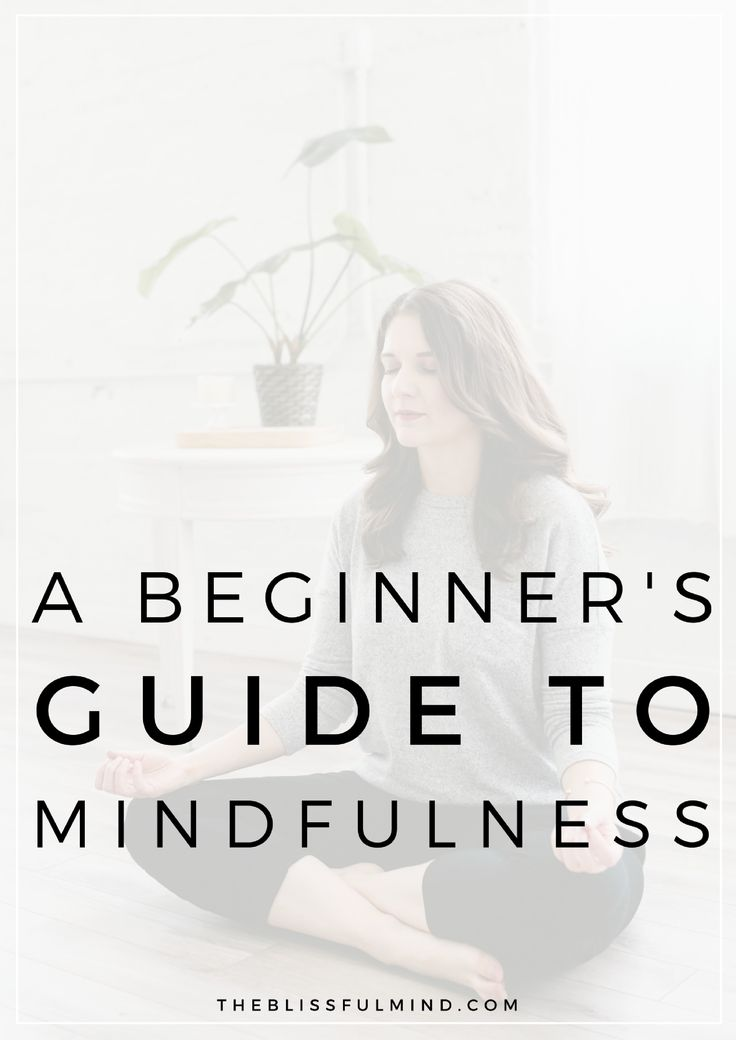 Want to get started with mindfulness? Not sure what it's all about? Here's everything you need to know about starting a mindfulness practice!