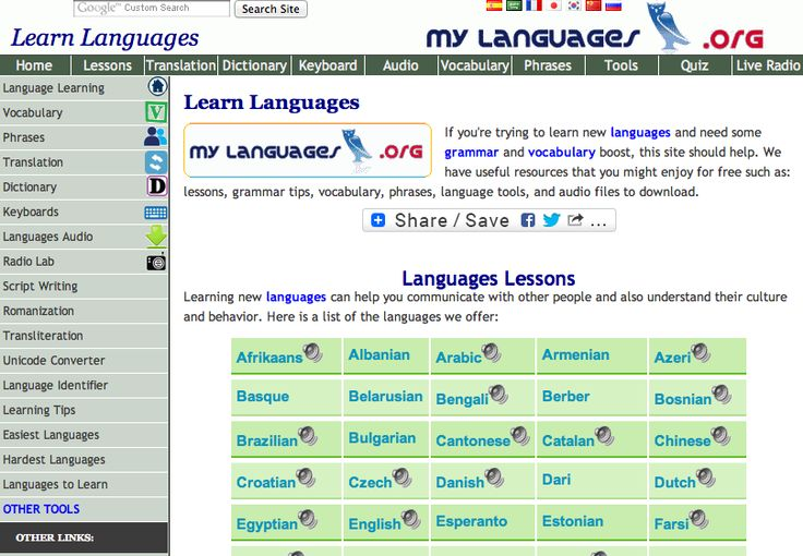 Free Online Language Courses - Word2Word