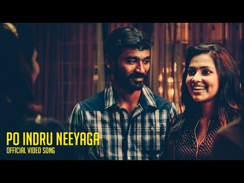 ivan vera mathiri video songs hd 1080p blu-ray tamil movies