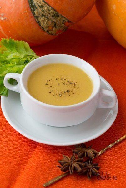 Суп-пюре из тыквы | Кулинарные Рецепты