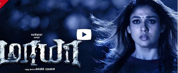 Maya Full Movie Download Maya Full Tamil Movie Download Maya 2015 Tamil Movie Download