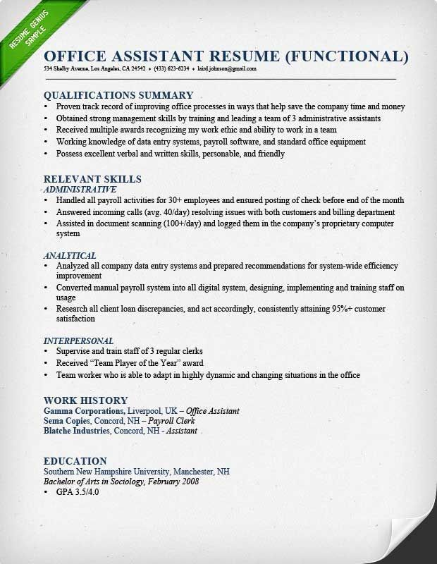 Functional Resume For An Office Assistant Resume Skills