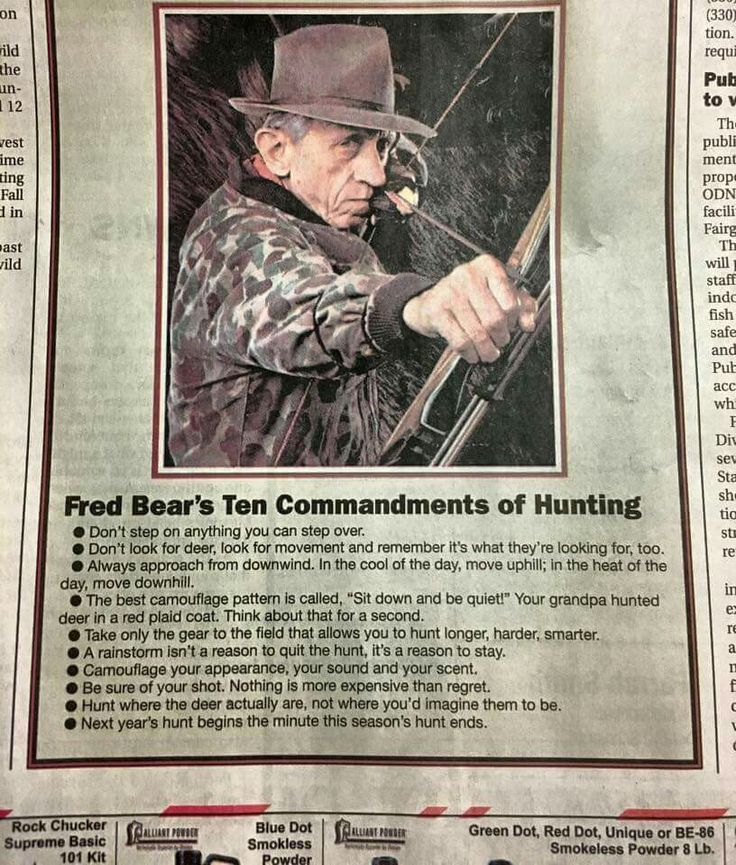 Fred Bear's Ten Commandments of Hunting