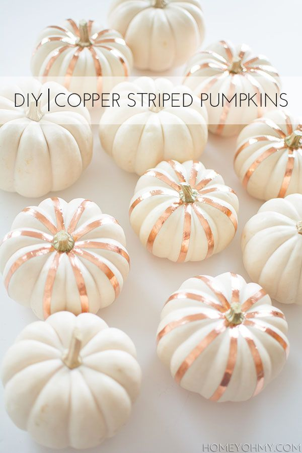 DIY Copper Striped Pumpkins