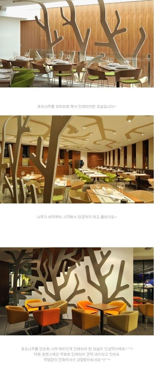모던 식당 - Google Search