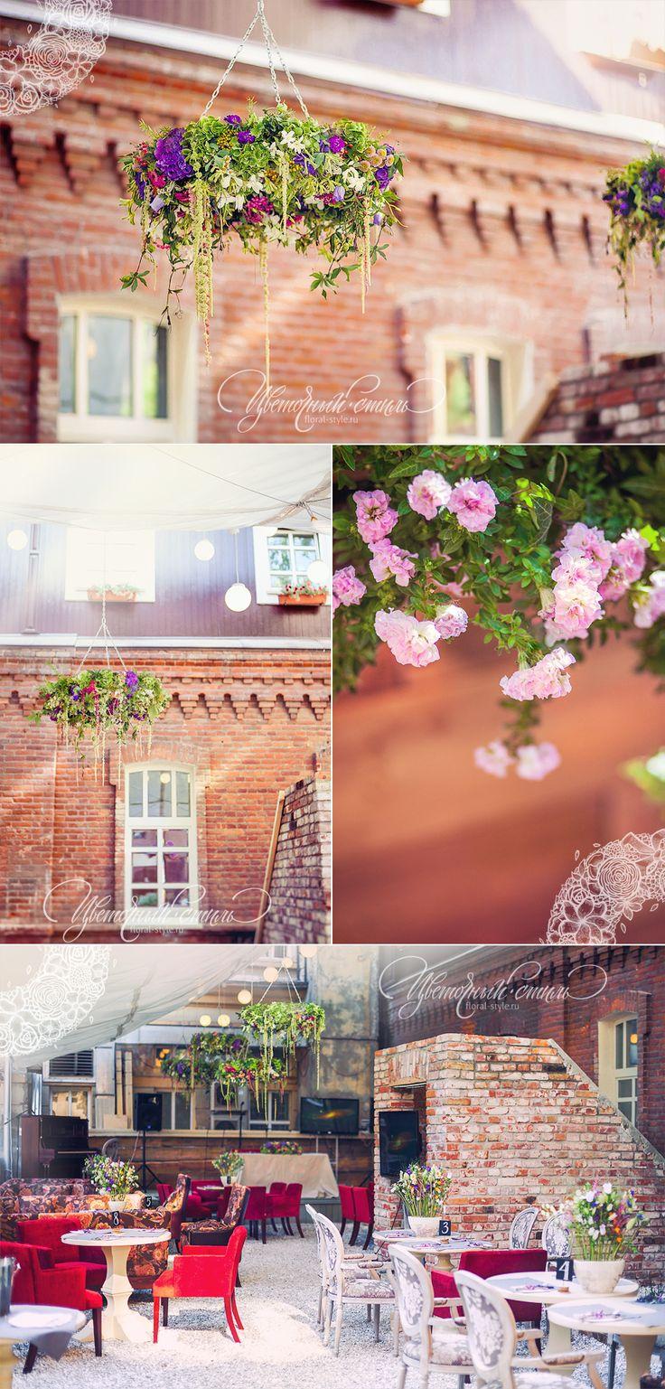 Садовая свадьба в самом центре города